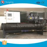 Unità raffreddata ad acqua del refrigeratore della vite per il sistema di raffreddamento dei serbatoi di acqua