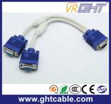 1male al cavo di rame di dB del VGA delle 2 femmine (30cm)