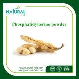 Phosphatidylserineの粉CASのNO 51446-62-9