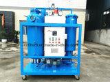 発電所の真空の蒸気タービンの円滑油の油純化器(TY-30)