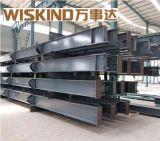 Edificio de estructura de acero industrial de China, la estructura de acero prefabricados