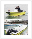 23 Fuß Spitzender mittelkonsolen-Küsten- FRP Fischerboot-
