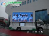 Chipshow P10屋外のフルカラーのデジタルの可動装置のLED表示
