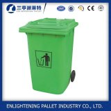 [120ل] بلاستيكيّة نفاية صندوق نفاية مع عجلة