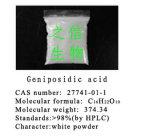 Geniposidic кислоты