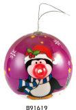 크리스마스 선물 깜박거리기 코 공 (B91619)