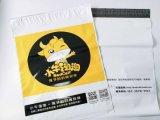 Дешевый пластиковый мешок для отправителя после доставки с отправителя логотип