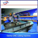 Судостроительный завод тяжелых станков с ЧПУ типа Oxy-Fuel гентри и плазменной резки машины тура отверстие