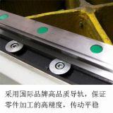 4-Axis abrasivos de corte CNC máquina de chorro de agua, piedra