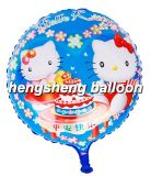 18 дюймов круглого воздушного шара (10-SL-123)