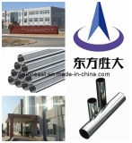 ASTM 310S Stainless Steel Pipe