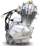 Moteur de moto (HL125)