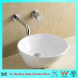 Haute qualité sanitaire du bassin d'art toilettes Lavabo