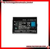 Batterie für 3DS (MY-3DS014)