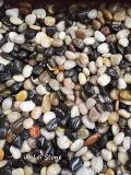 Basalto Piedra / Granito Tile (G684)