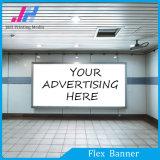 紫外線印刷、サテンファブリック、網の旗