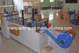 Máquina da selagem do centro da etiqueta do rolo (HZT-400)