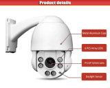 камера сети PTZ фокуса 4MP Varifocal автоматическая