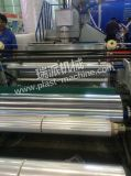 Máquina que sopla de la película de la coextrusión de 2 capas