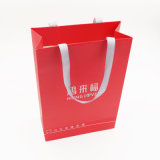 Saco de papel de presente de boa qualidade com laminação lustrosa (J03-BG)