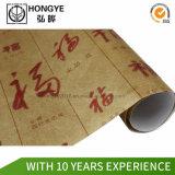 La película de papel tapiz de plata de Zhejiang