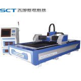 750W волокна лазерный резак высокого качества