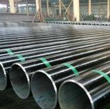 Впв стальных труб в Тяньцзине Youfa