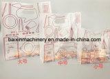 기계를 만드는 빵집 포장 비닐 봉투