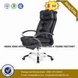 인간 환경 공학 로비는 의자 (HX-8046A) 기댄다 스포츠 게임 가죽 행정실