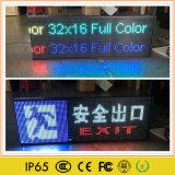 InnenP5 RGB LED beweglicher bunter Text-Zeichen-Vorstand