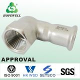 肘のステンレス鋼の螺線形の管を押すステンレス鋼の鋳造付属品