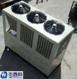40tons空気によって冷却されるねじスリラー産業水スリラー