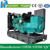 44квт 55квт дизельного двигателя Cummins генераторная установка с Оцинкованный корпус