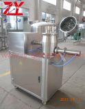 Ghl-10L 3kg por lote de equipos farmacéuticos/GMP/mezclador de alta velocidad Granulator / Mezclador de la máquina