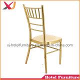 호텔 대중음식점 또는 결혼식 가구를 위한 Chiavari 알루미늄 의자
