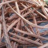 Cobre chatarra chatarra Millberry Disponible 99,95% de chatarra de cable de cobre