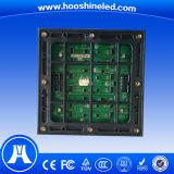 Pantalla al aire libre LED de la instalación fácil y rápida P5 SMD2727