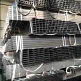オイルの表面が付いている炭素鋼の黒の長方形の管