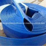파란 고압 유연한 관개 호스 PVC Layflat 물 호스