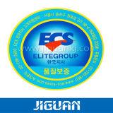 Logo personnalisé impression des étiquettes de bouteille d'aliments