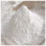 Усилители питания/Expectorants Acetylcysteine 99 % 616-91-1