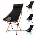 枕はブルームーンの折りたたみ椅子を延ばす