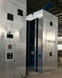 Soldador Electrogas/Gás Eléctrico vertical para cima da máquina de solda