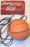 Sfera dell'ammortizzatore ausiliario - pallacanestro