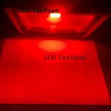 [لد] مصباح [فلوود ليغت] أحمر [30و]