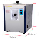 10-12L/H Small Commercial Business Ice Cream Machine