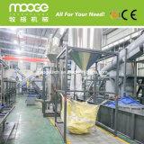 Lavaggio crusing dell'iniezione della trinciatrice di plastica residua del grumo riciclando macchina