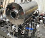 ヨーグルトのコップの満ちるふたのシーリング機械