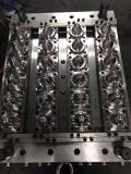размер шеи 70mm, 40g, 24 Preform опарника полости делая машину--Машина инжекционного метода литья
