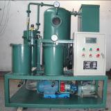 새로운 조건 격리 기름 재생 장비